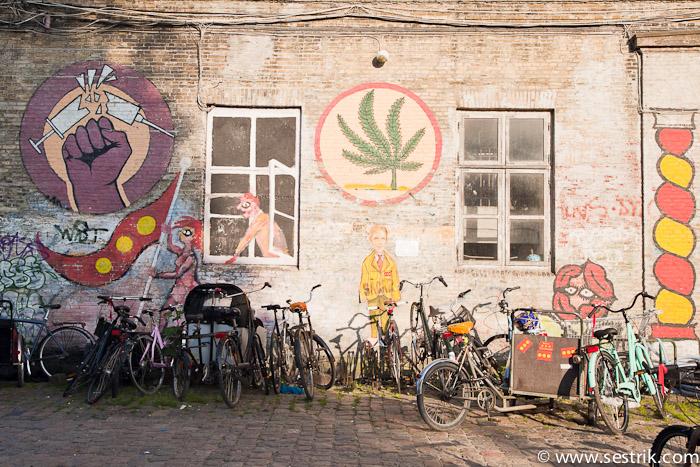 район Cristiania в Копенгагене