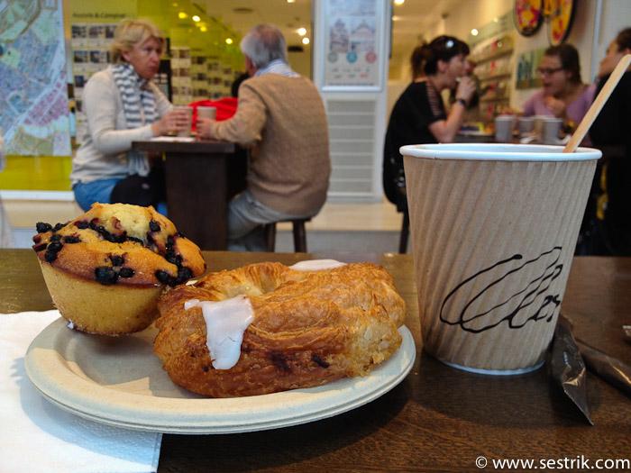 Завтрак в Копенгагене