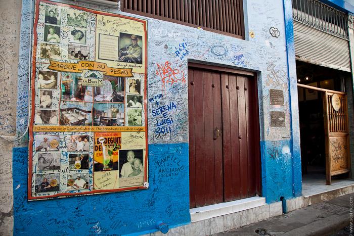 Бар Бодегита в Гаване
