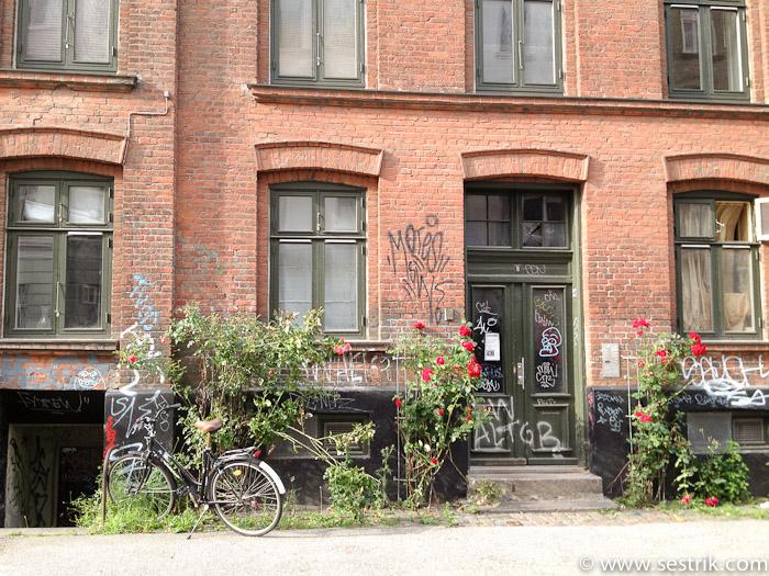 Дома в Копенгагене