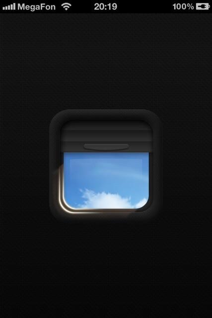 20120911-204017.jpg