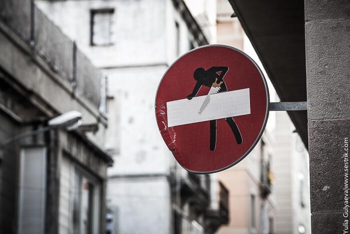 кирпич дорожный знак