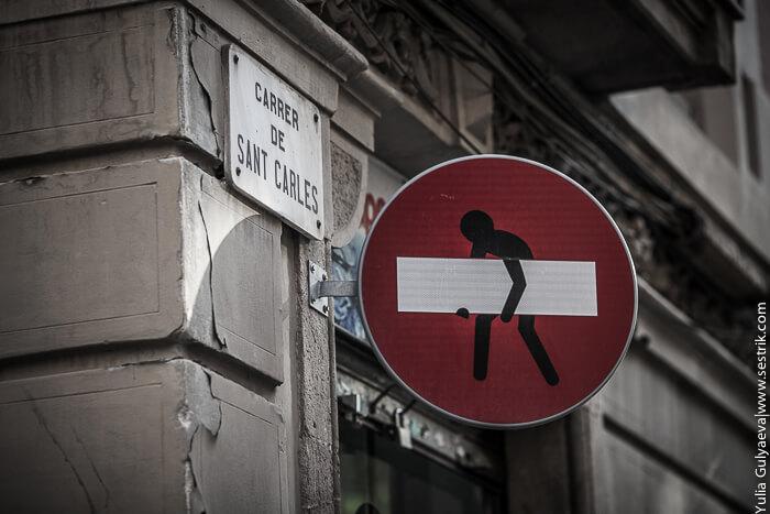 интересные дорожные знаки