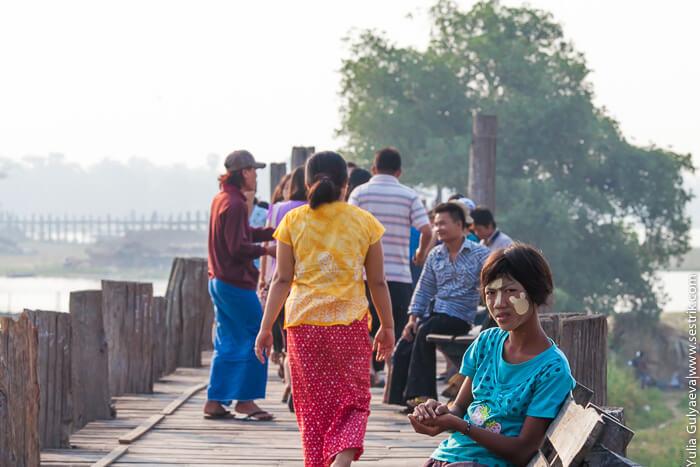 жители мьянмар