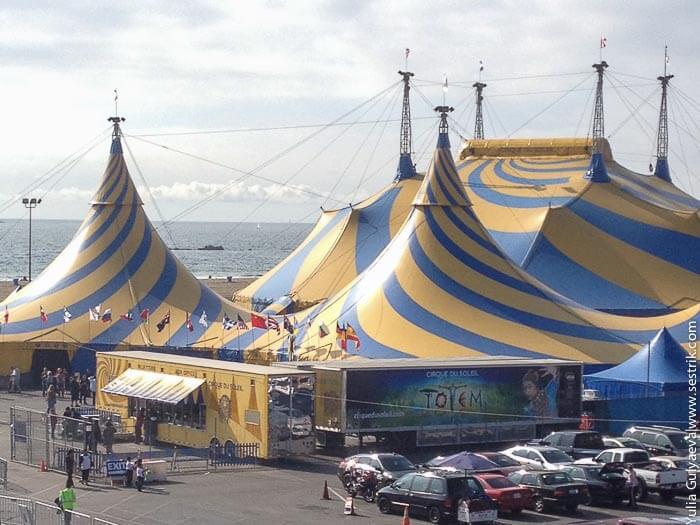 цирк дю саллей