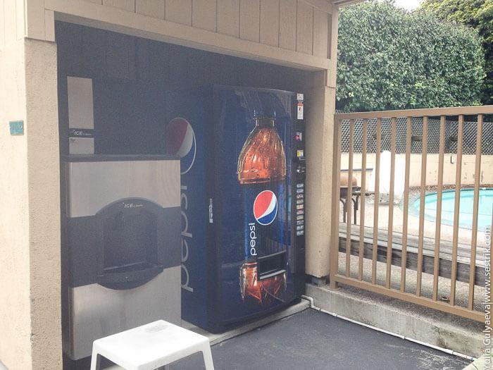 автомат со льдом
