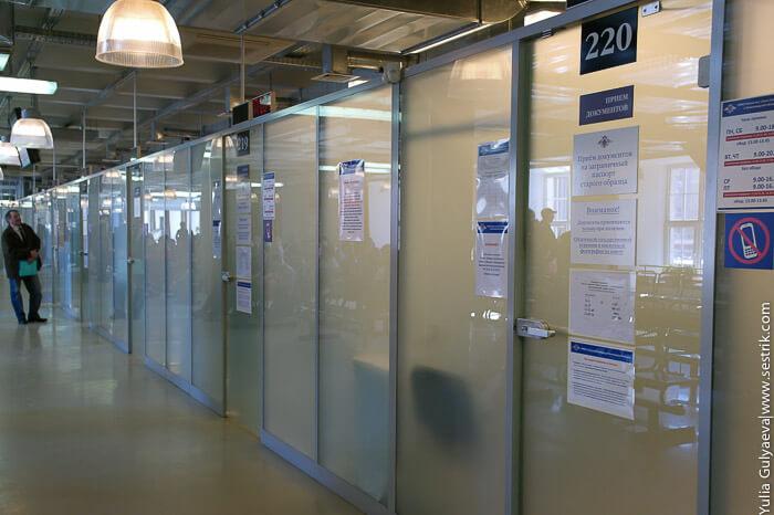 единый центр документов загранпаспорт