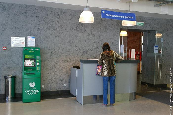 единый центр документов спб