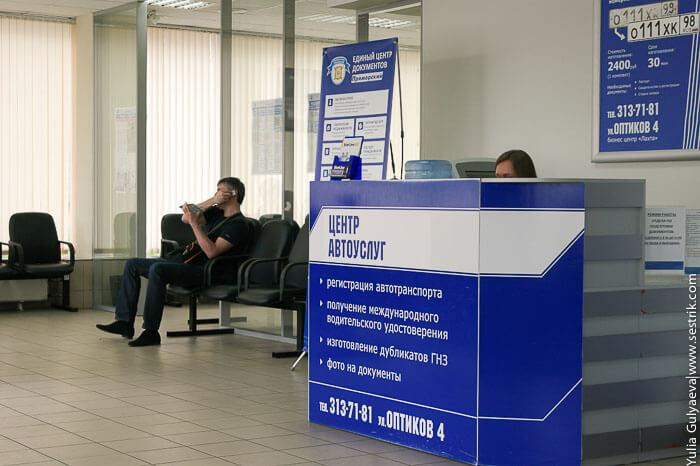 Медицинская справка на водительские права где получить в Лыткарино