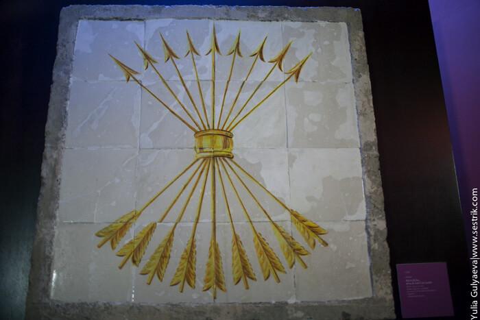Эмблема Изабеллы Кастильской