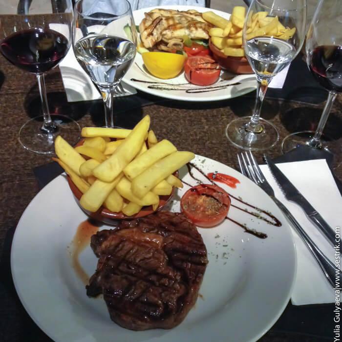 ужин в испании
