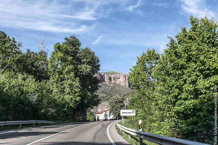 дорога среди гор