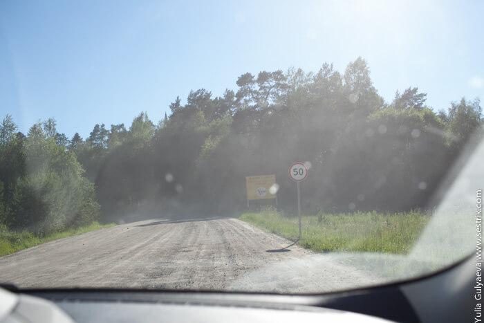 состояние дорог в Карелии