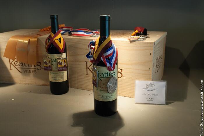 вино победитель