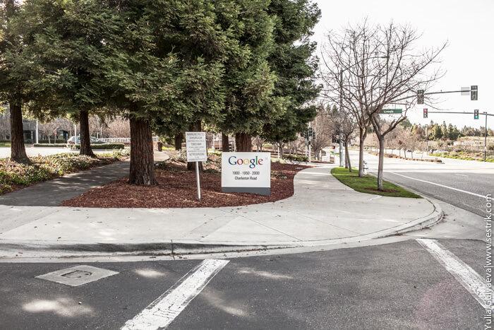 офис гугл в калифорнии