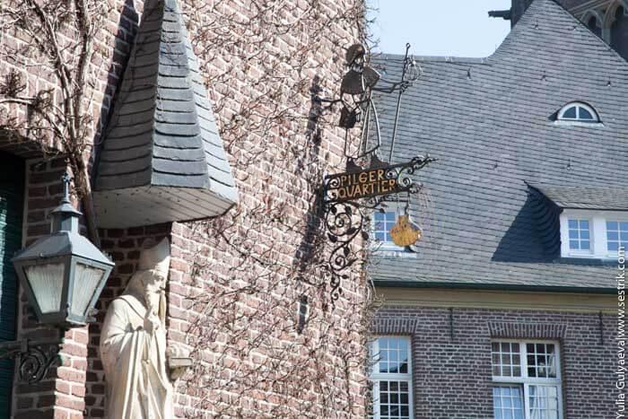 городок кевелар в германии