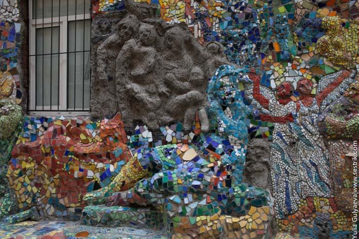 мозайиный двор академии искусств