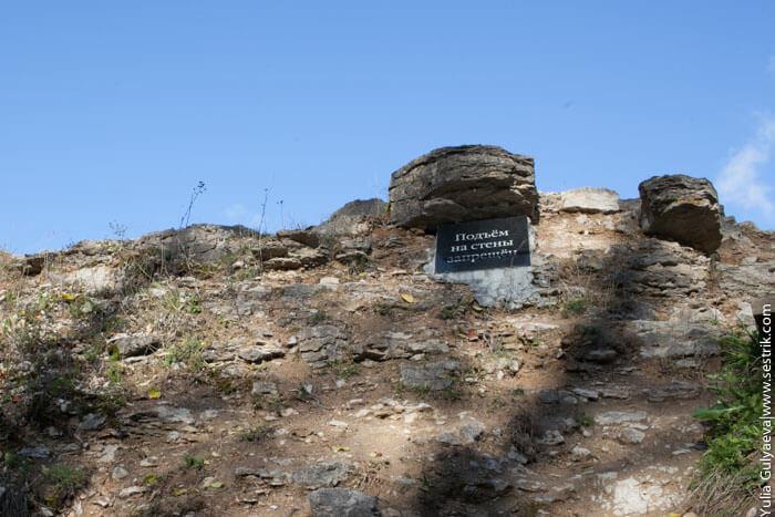 стены копорской крепости