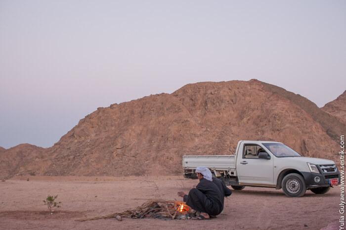 бедуин у костра