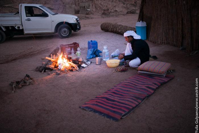 бедуинский ужин