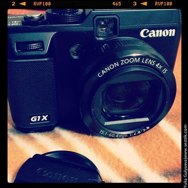 canon-g1x-1