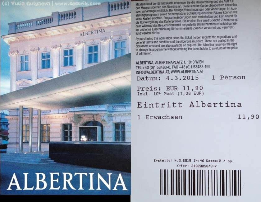 стоимость билета в музей альбертина