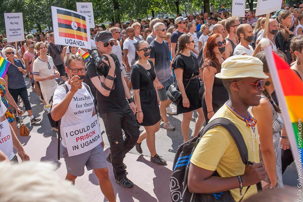 гей парад в стокгольме 2014