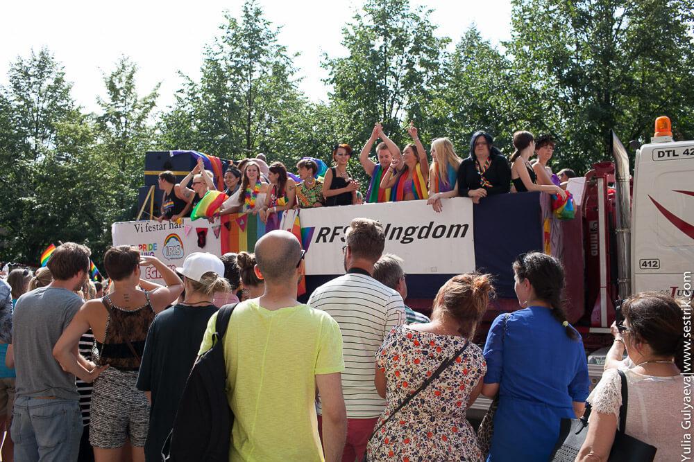 что такое гей парад