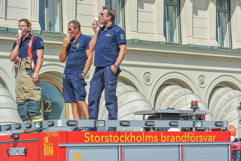 отряд пожарных в стокгольме