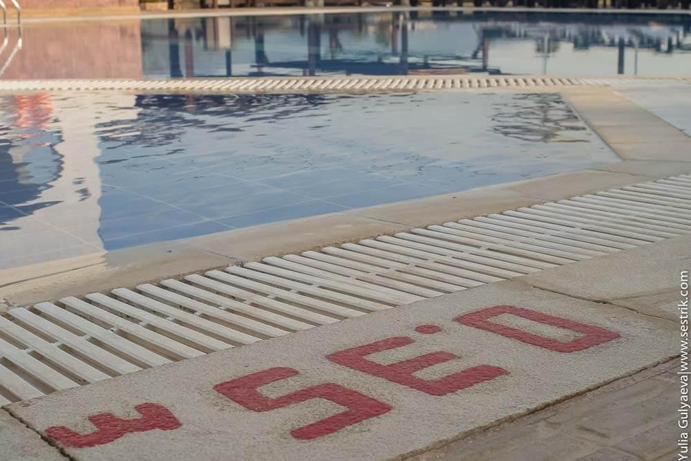 бассейн для детей в отеле