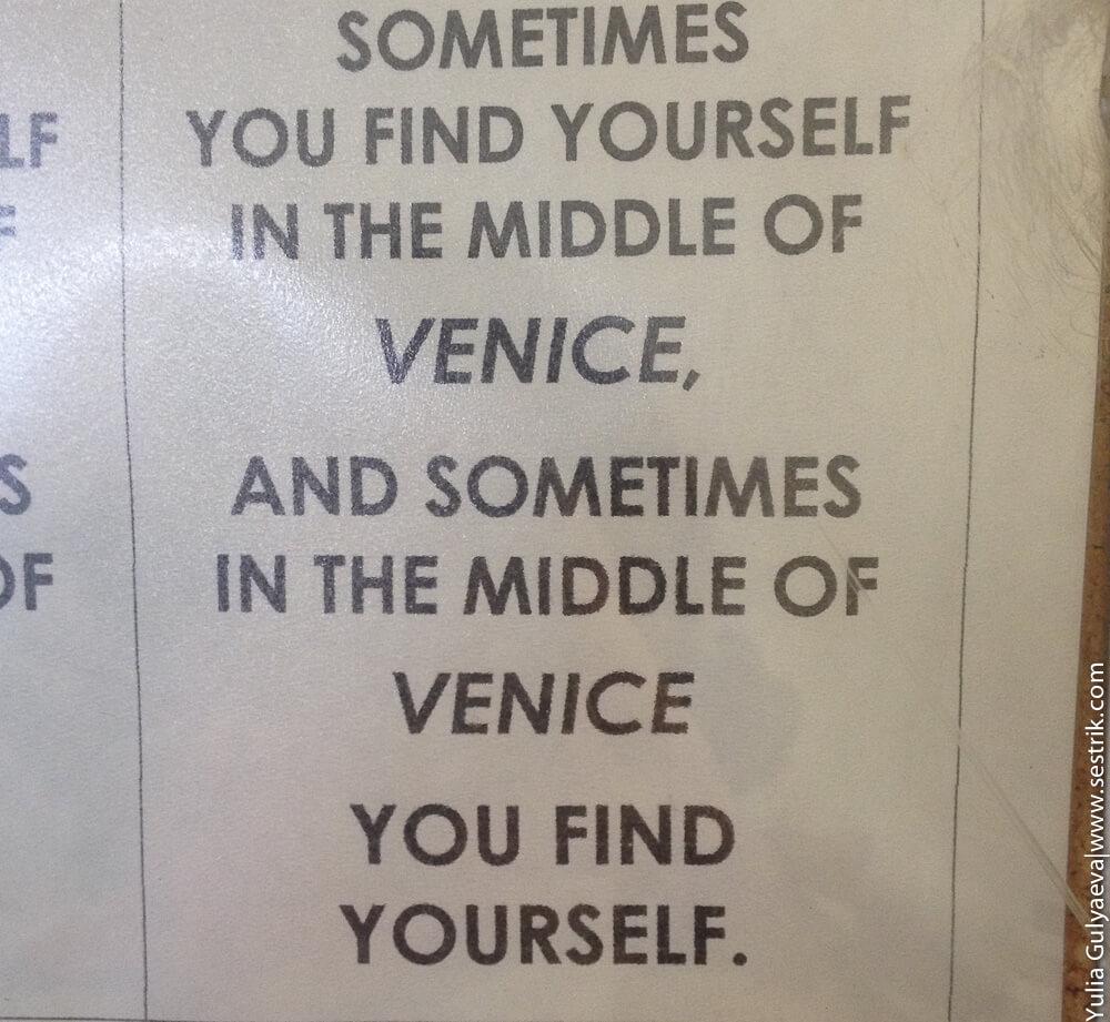 найти себя