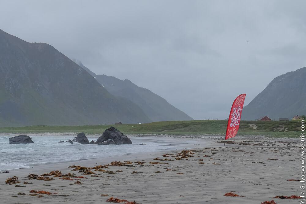 русский серфинг в норвегии