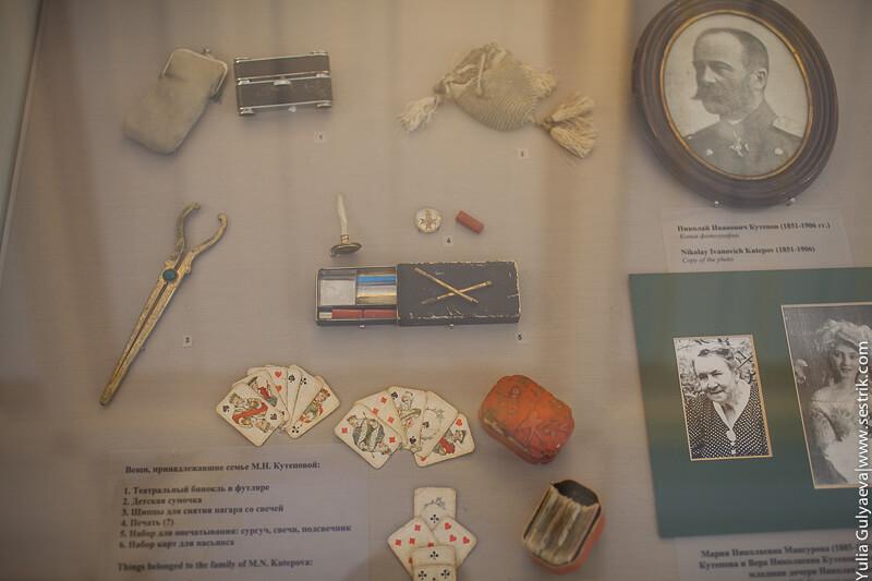 старые вещи в музее