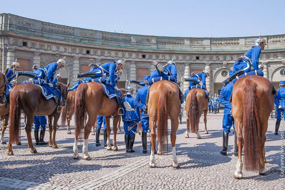 конные гвардейцы спешиваются