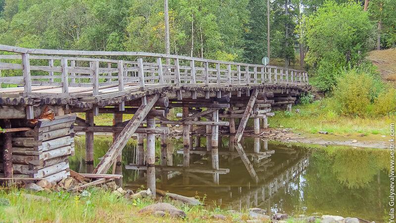 мосты на валааме