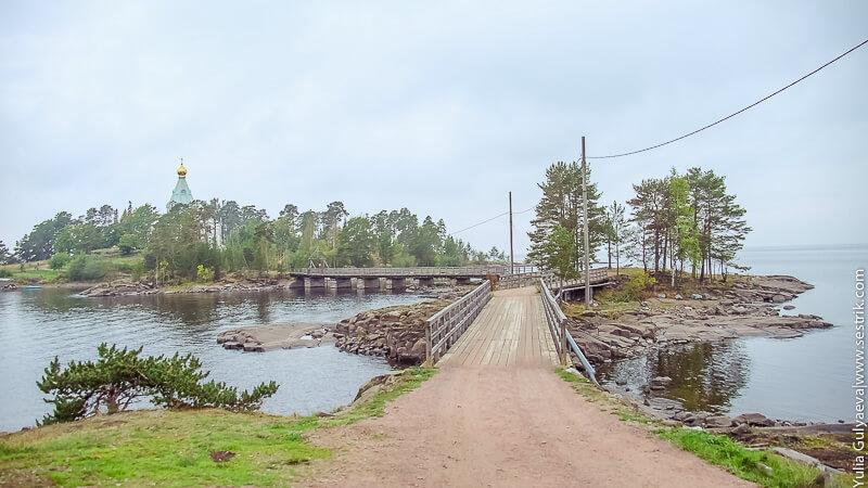 мост ведущий к скиту