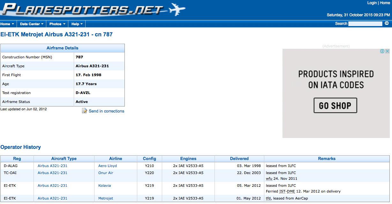 самолет авиакомпания когалымавиа