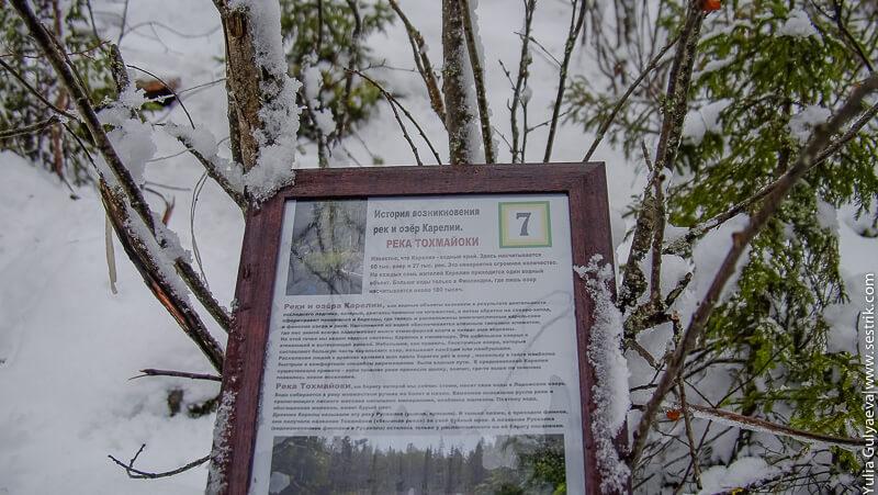 ruskeala-ahinkoski (12 of 24)
