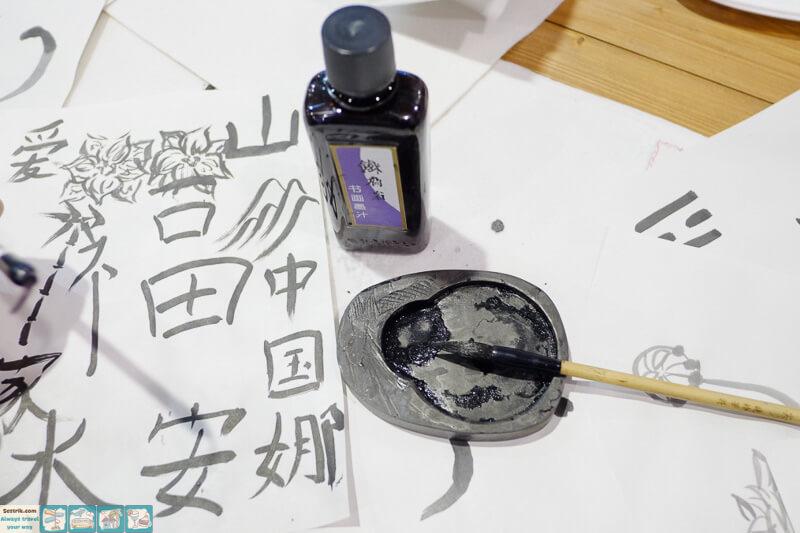 где научится рисовать иероглифы