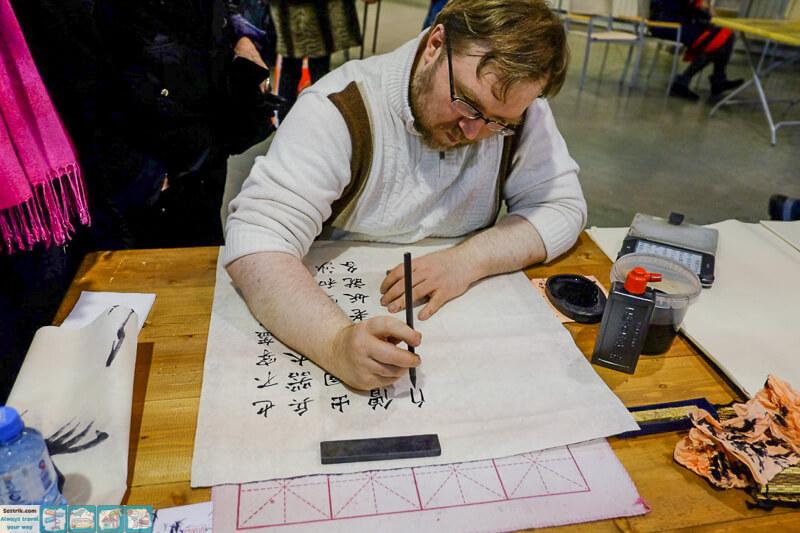 китайская калиграфия