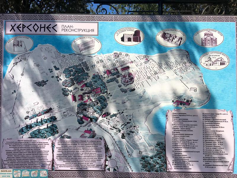 карта херсонеса