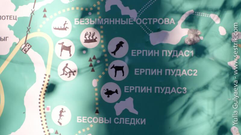 Петроглифы в Карелии