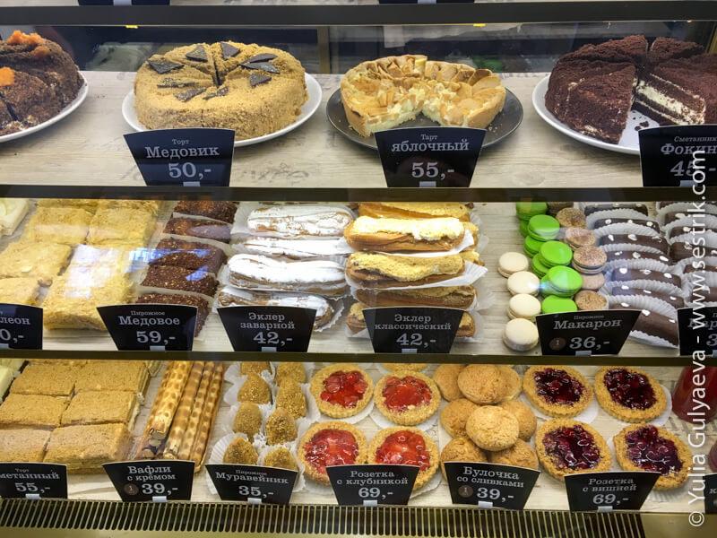 булочная вольчека цены на торты