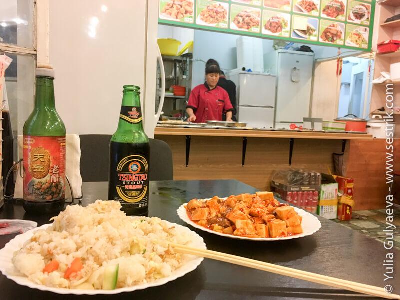 китайская еда в питере