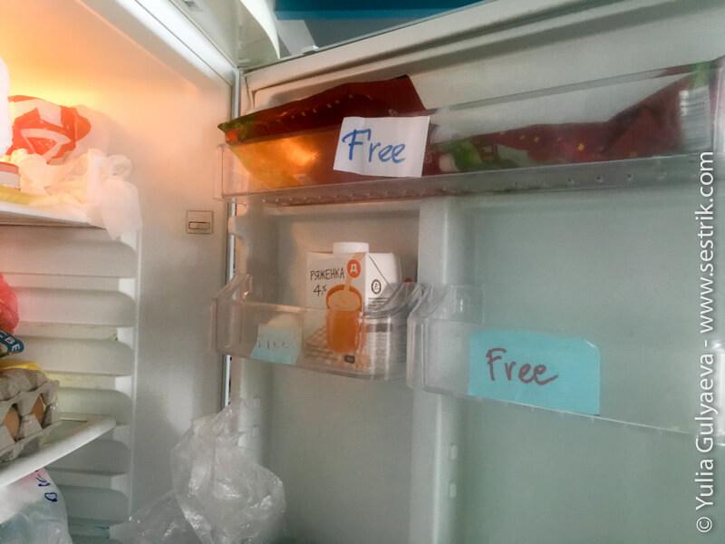 hostel-nebo-бесплатная еда
