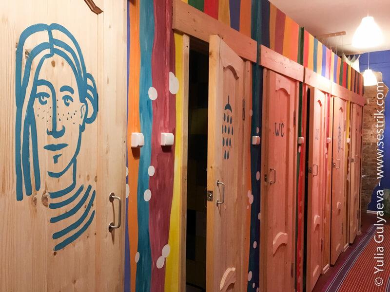 polosatiy-hostel-туалеты