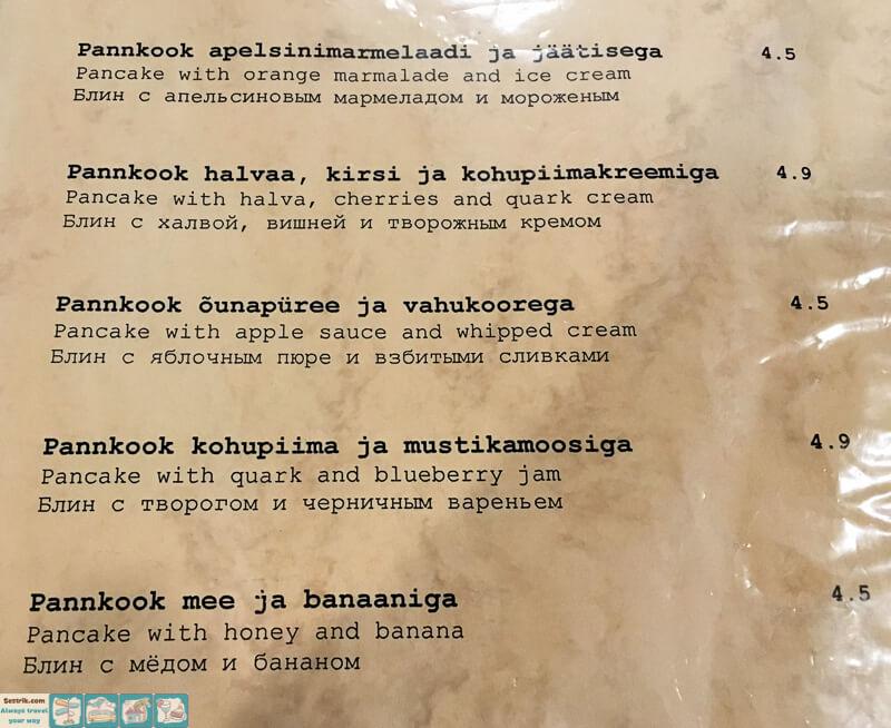 где пообедать в таллине дешево