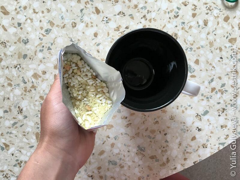 dry-food-суп с белыми грибами гала