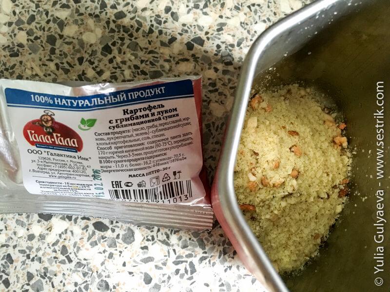 dry-food-картошка от галагала