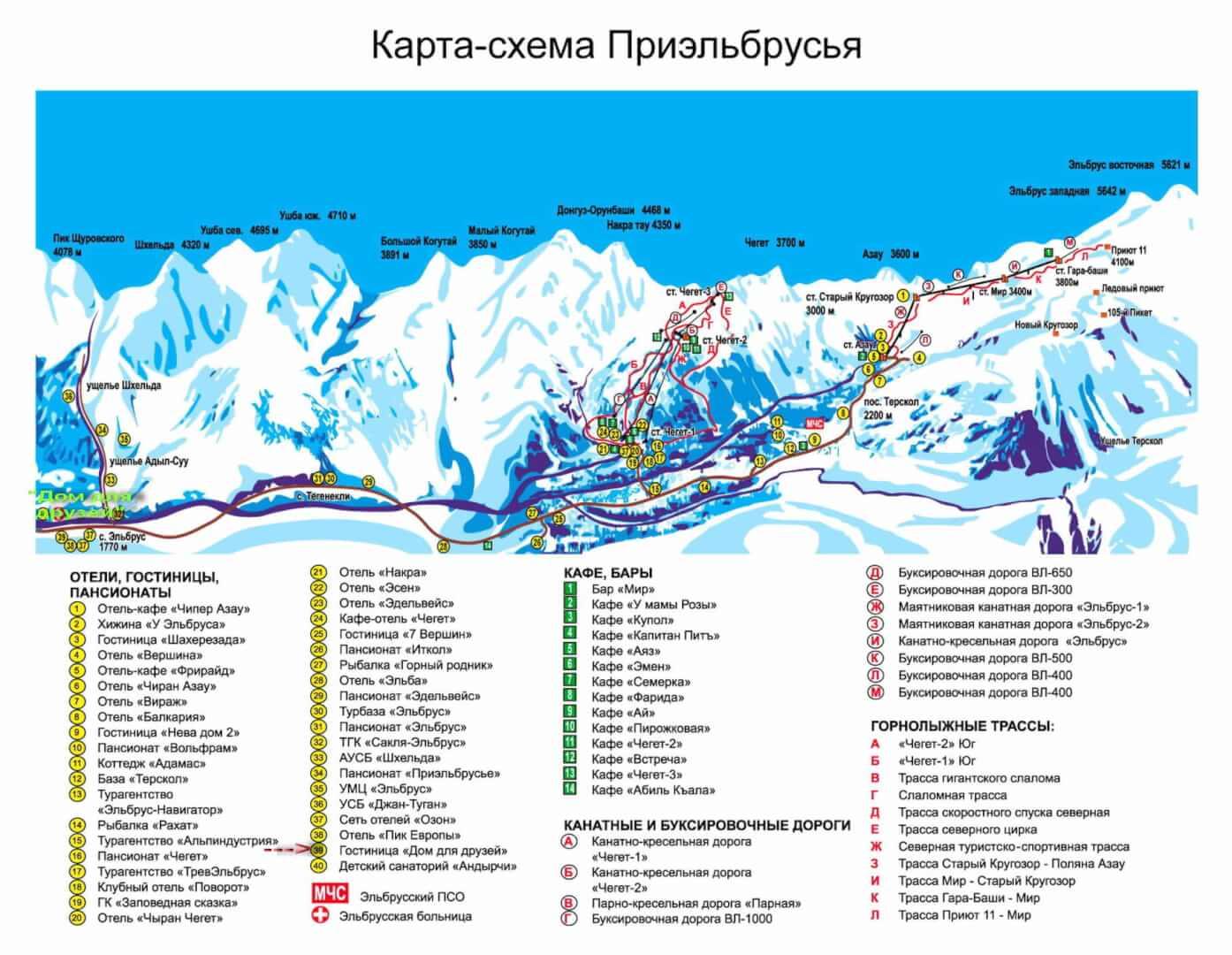 карта лыжных трасс на эльбрусе